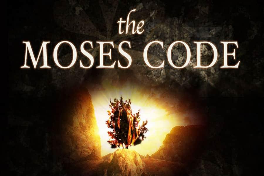 فیلم رمز موسی